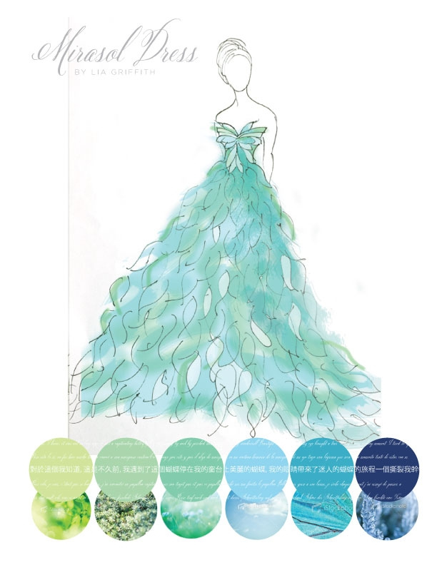 Papier Couture by Lia Griffith: Mirasol Butterfly Sketch